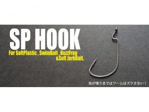 SP HOOK